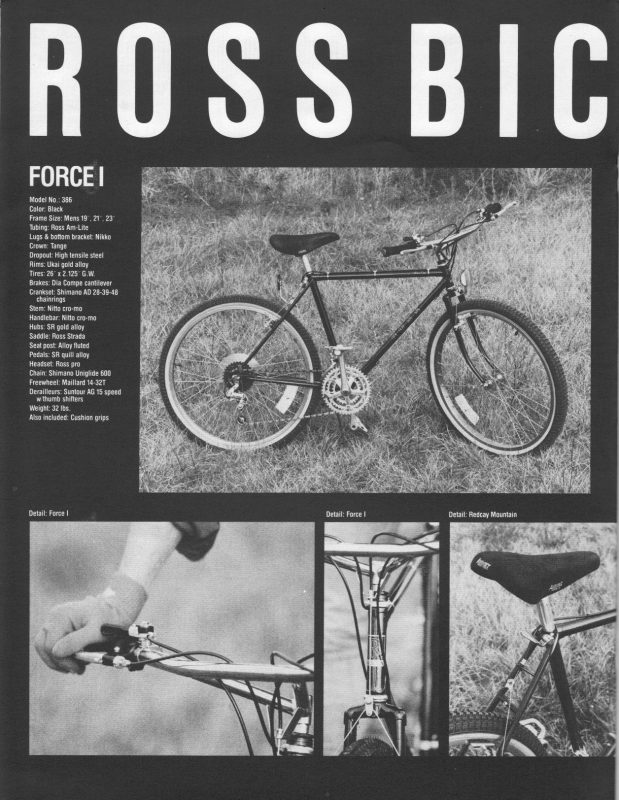 About Us - Ross Bikes